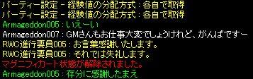 c0034609_11195524.jpg