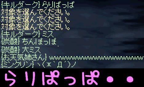 f0072010_445041.jpg
