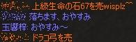 b0062614_055580.jpg