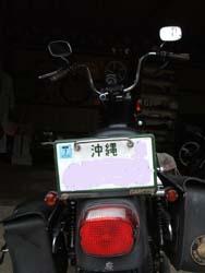 沖縄だぁ~。_f0096216_18562924.jpg