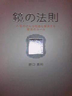 本_f0015517_0323484.jpg