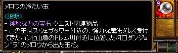 f0027817_102216.jpg