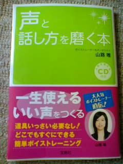 b0020723_1255973.jpg