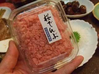 桜でんぶ 岡田武市商店_b0054727_2213038.jpg