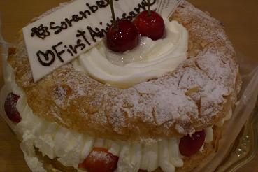 SoranBerry1歳のお誕生日_b0084929_23401914.jpg