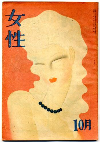 b0081843_19231093.jpg