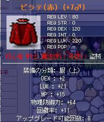 f0106647_251659.jpg