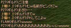 f0120661_18114055.jpg