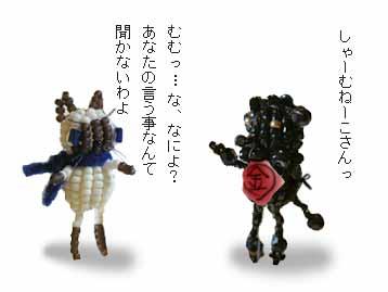 b0104065_1175780.jpg