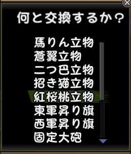d0068877_17493754.jpg