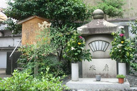 京都洛陽巡礼 <第2番 新京極 誓願寺>_a0045381_6354669.jpg