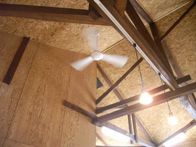 Ceiling Fan_d0087595_91133.jpg