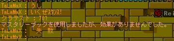 f0127202_16241213.jpg