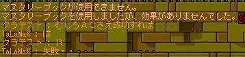 f0127202_16253245.jpg