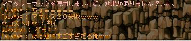 f0127202_16312832.jpg