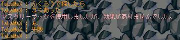 f0127202_16432136.jpg