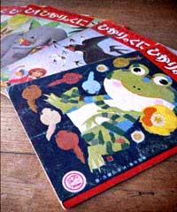 レトロな子供雑誌 〜昭和20年、30年代のひかりのくに〜_d0077603_174859100.jpg