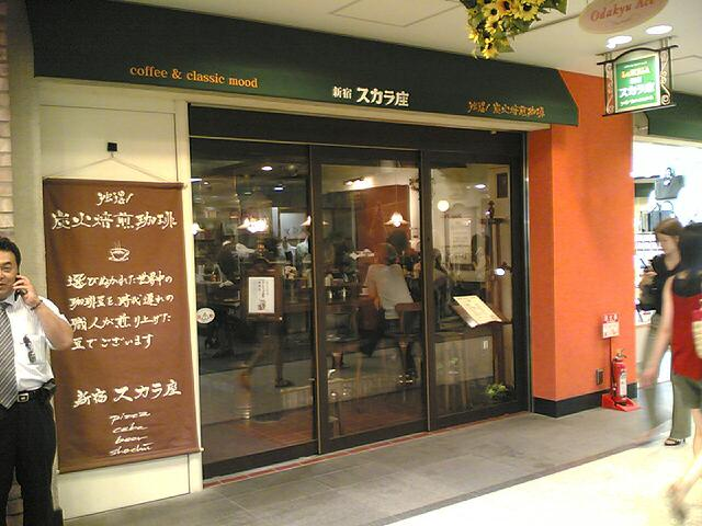 cafe or kissa ?_c0077105_0252910.jpg
