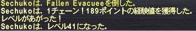 f0105408_10221320.jpg