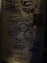 シューマンの「知らない国々」~「情熱大陸」の上野樹里_f0006713_083441.jpg