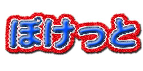 f0078014_1173852.jpg