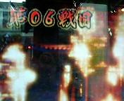 b0020017_22224266.jpg