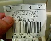 b0020017_22274697.jpg