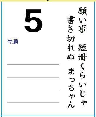 365日カレンダー川柳募集(2008年版用)_f0105218_13141235.jpg