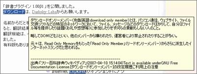 b0040423_234431.jpg