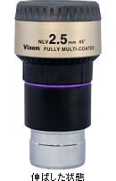 ビクセン 新型アイピース NLVシリーズ _c0061727_23323573.jpg
