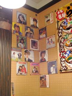 ● 紙屋町のど真ん中でラーメン250円!! ー1974年創業 ひろしまランメンー_a0033733_15491172.jpg