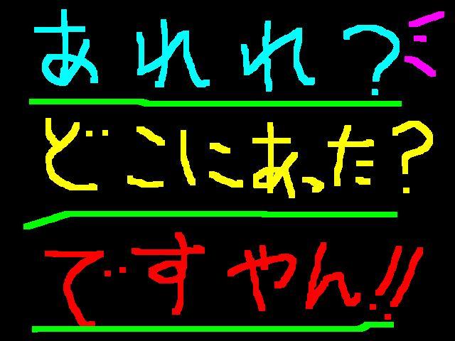 f0056935_20532696.jpg