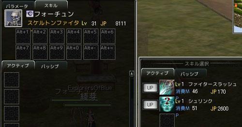 c0112243_2134444.jpg