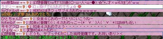f0036552_1621372.jpg