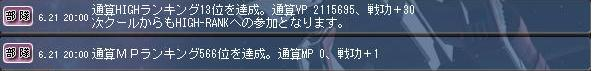 a0044958_2071252.jpg