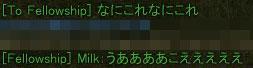 c0074259_1804658.jpg