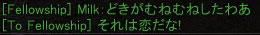 c0074259_1821170.jpg