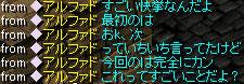 f0115259_18482355.jpg