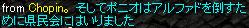 f0115259_20295882.jpg