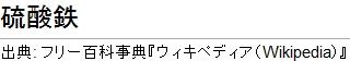 f0022660_2131579.jpg