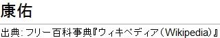 f0022660_21324075.jpg