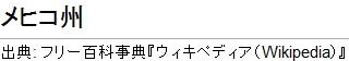 f0022660_21341540.jpg