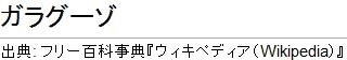 f0022660_22145028.jpg