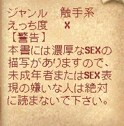 d0097169_1112162.jpg