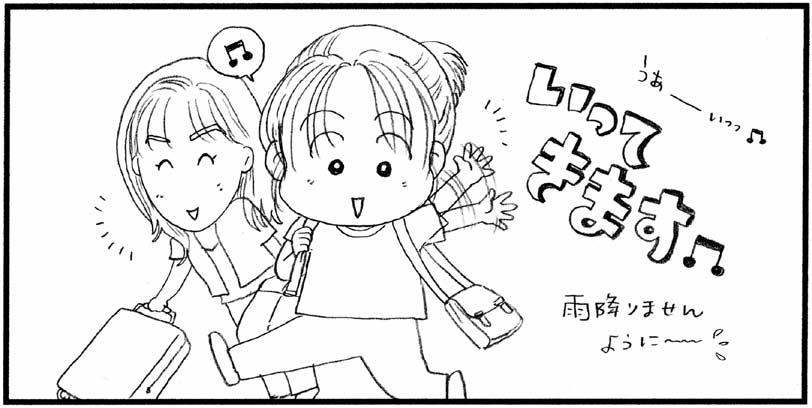 6/16(土)【宮古島へ出発】_f0119369_21534067.jpg