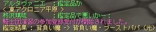 b0098173_148521.jpg