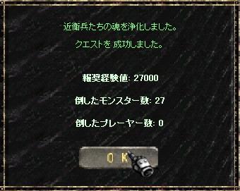 f0109674_0164622.jpg