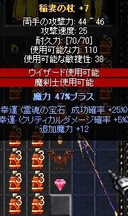 f0109674_0171184.jpg