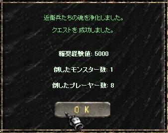 f0109674_0204050.jpg