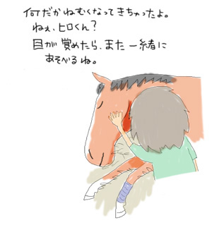 a0093189_1325926.jpg